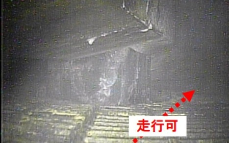 Tepco gave up the robot inspection of Reactor 1 this year | Fukushima | Scoop.it
