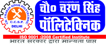 Delhi Polytechnic Admission Form | Polytechnic Entrance Test | Scoop.it