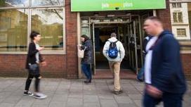 Obese jobseekers face a stretch in slimmingclub | Media summaries | Scoop.it
