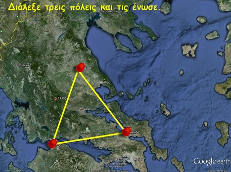 Είδη τριγώνων ως προς τις πλευρές | Μαθηματικά Ε΄ Τάξης Δημοτικού | Scoop.it