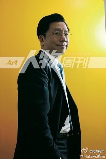 L'ancien patron de Google Chine banni de Weibo | F&B Marketing | Scoop.it
