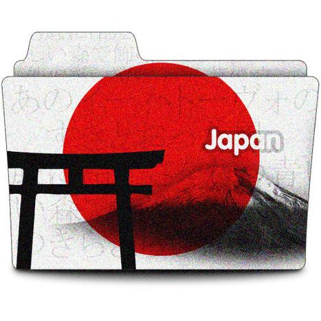 L'essentiel du mois de novembre 2016 | JAPON youkoso | Scoop.it