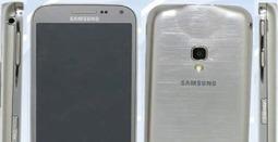 Samsung, nuovo telefono proiettore Galaxy Beam   Blog Byte   BlogByte   Scoop.it