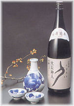 Sake World - Types of Sake | Really interesting recipes | Scoop.it
