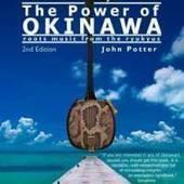 'The Power of Okinawa' is the most authoritative study of Ryukyu folk music   The Japan Times   Kiosque du monde : Asie   Scoop.it