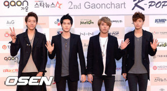 [News] CNBLUE Facing Copyright Violation Lawsuit ... - cnbluestorm | Copyright Policy | Scoop.it