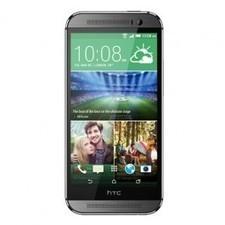 HTC One (M8) - Gray: Price, Reviews, Specifications, Buy Online - KShoppy.com | iClassTunes | Scoop.it
