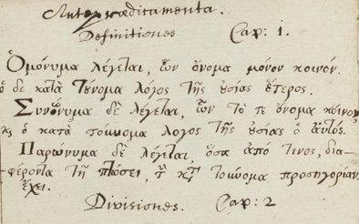 Οι αυθεντικές σημειώσεις του Νεύτωνα, γραμμένες στα ελληνικά! | Book's Leader | Scoop.it