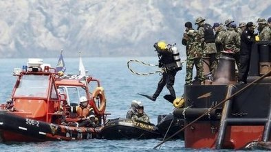 All S Korea ferry crew 'in custody' | Finding gift ideas for those that matter | Scoop.it