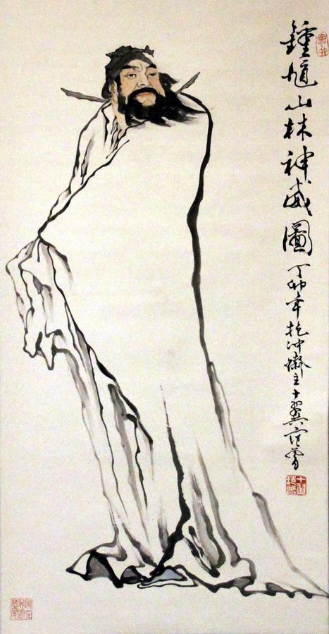 The Zen Teaching of Bodhidharma   promienie   Scoop.it
