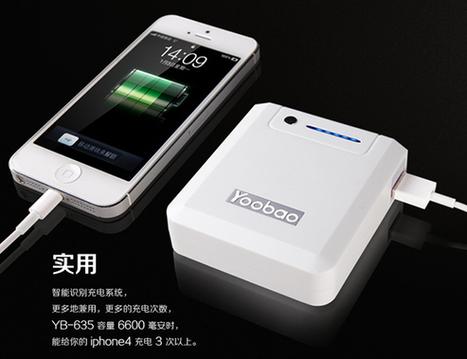 Yoobao 6600mAh   Bao da ốp lưng điện thoại giá rẻ   Scoop.it