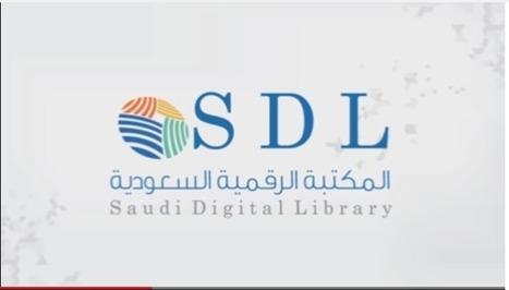 Thomson Reuters alimentera la Bibliothèque numérique saoudienne | Orangeade | Scoop.it