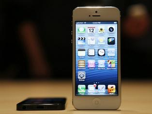 Apple despide al responsable del software de su aplicación de ... | Productos de consumo | Scoop.it