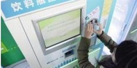 A Pékin, on peut payer le métro avec des bouteilles en plastique | Acteurs de la transition énergétique | Scoop.it