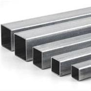 Structural Steel Hollow Sections | Vishwas Tubes India Limited - Manufacturer & Exporter of Steel Tubes | Scoop.it