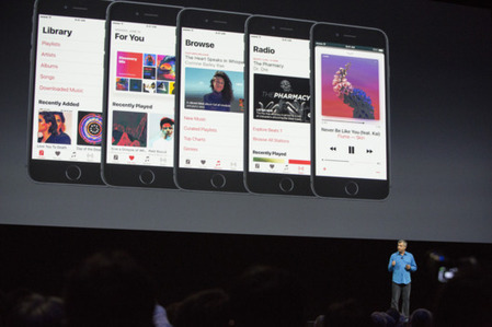 Apple Music Becomes Fastest-Growing Music-Streaming Service, Finally Gets Redesign to Celebrate | Business Video Directory | Scoop.it