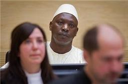 The International Criminal Court's Africa problem | International Law & Human Rights | Scoop.it
