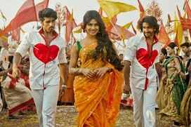 Jashn e Ishqa Lyrics - GUNDAY Movie - Javed Ali | tophdphotos | Scoop.it