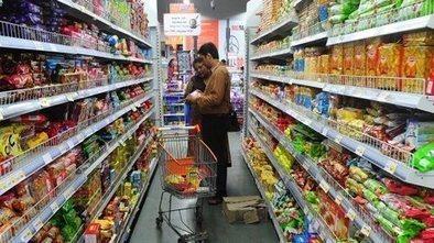 Tesco signs deal to enter India's supermarket sector - BBC News | JIS Brunei: Business Studies Reseach:  Tesco | Scoop.it
