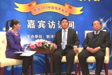 A Wonderful Occasion Of Our Hospital in 2013 Sina Healthy Awards Ceremony | The doctor of traditional Chinese medicine treatment of chronic kidney disease | Scoop.it
