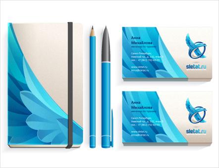 Internet Branding: Sletat Travel Search Engine - Logo Designer | mon topic | Scoop.it