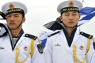 Marine chinoise : une 4ème Flotte pour l'Océan Indien n'est pas envisageable dans un avenir proche | Newsletter navale | Scoop.it