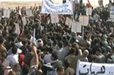 Iraqis protest against 'sectarian policies' | AUSTERITY & OPPRESSION SUPPORTERS  VS THE PROGRESSION Of The REST OF US | Scoop.it