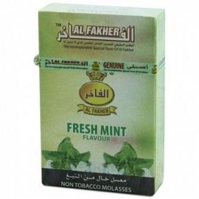 Al Fakher Herbal Shisha 50g Mint Flavour | Acheter Tabac a Chicha | Scoop.it