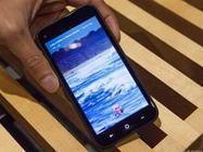 Le nouveau Facebook Phone de HTC doté de la technologie NFC | Tag&Play: NFC, partagez en temps réel toutes vos informations | Scoop.it