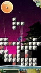 Natsume launches 3 new and updated iOS games - TechnologyTell | SaladSlicer | Scoop.it
