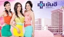 Yanhee International Hospital | Bangkok-Plastic Surgery | Bangkok-Plastic Surgery | Scoop.it