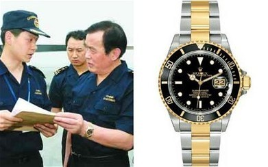 Chinese blogger points to luxury watches as sign of corruption | Criminology and Economic Theory | Scoop.it