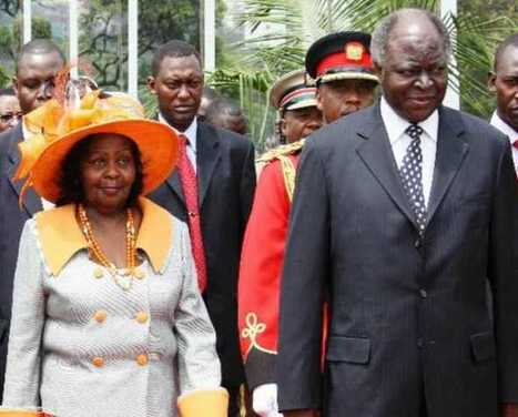 #RIPMamaLucy: 7 Things You Didn't Know About The Late Lucy Kibaki | AKenyanVoice - Supporting Kenyan Artists | Scoop.it