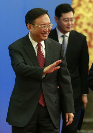 China calls for cyber rules - Chinadaily USA | Internet and Cybercrime | Scoop.it