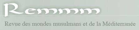 Appel à contribution: Les Fatimides et la Méditerranée centrale, Xe-XIIe siècle | Odyssea : Escales patrimoine phare de la Méditerranée | Scoop.it