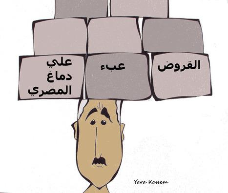 La Belgique doit annuler la dette odieuse de la Tunisie | Occupy Belgium | Scoop.it