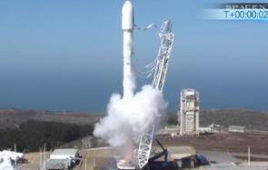 Falcon 9 v1.1 successfully conducts second Hot Fire | NASASpaceFlight.com | The NewSpace Daily | Scoop.it