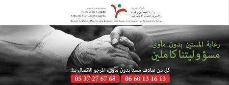 وزارة التضامن تطلق حملة : نداء من أجل رعاية المسن بدون مأوى | 1 اصداء حملة رعاية المسنين بدون مأوى في الصحف اللإلكترونية | Scoop.it