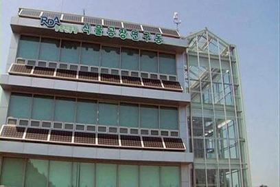South Korea Researches Vertical Farming for Food Security | Cultivos Hidropónicos | Scoop.it