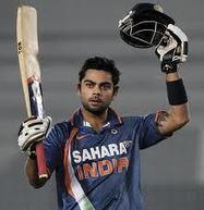 Watch Live Cricket Stream Plus Daily Cricket Updates 2013 | Watch Live Cricket Stream Plus Daily Cricket Updates 2013 | Scoop.it