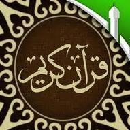 The Importance of Recitation Of Holy Quran   islam in our daily lives   Scoop.it