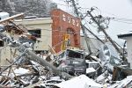 La reconstruction après le séisme, un enjeu pour la mafia japonaise - LeMonde.fr | Notre planète | Scoop.it