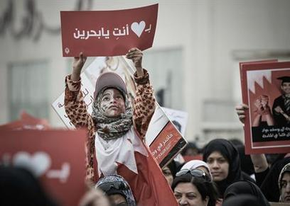 Thousands demand reform in Bahrain | Human Rights and the Will to be free | Scoop.it
