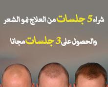 تكلفة زراعة الشعر في المملكة العربية السعودية | الكويت | تركيا | سلطنة عمان | مركز زراعة الشعر | dubai cosmetic surgery | Scoop.it