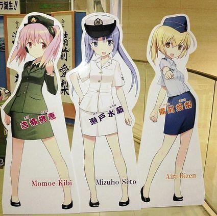 「陸海空」美少女キャラ登場…岡山の自衛隊 | garupan | Scoop.it