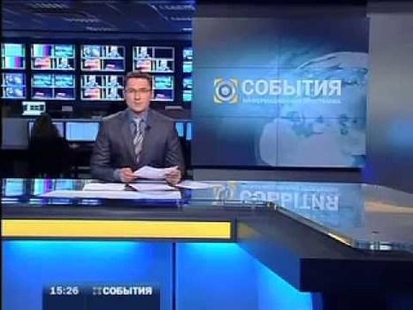 Russian News Reporter Fail | Fail | Scoop.it