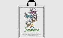 Printed carrier bags, the easiest but best find of advertising medium | Inclouds Advertisement agency | Scoop.it