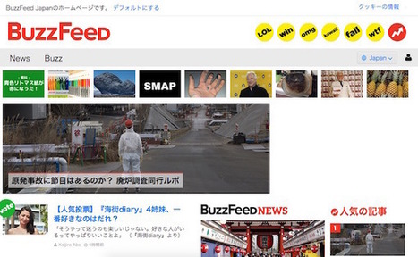 BuzzFeed launches in Japan, with some help from Yahoo Japan | Multimedia Journalism | Scoop.it