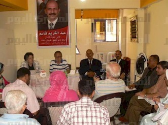 Tagammu Party elects new chief by one vote | Égypt-actus | Scoop.it