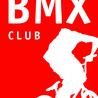 BMX-Racing News Blog